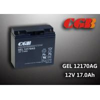 Buy cheap GEL12170AG GEL Technical rechargeable lead acid battery 12vdc 17ah For Solar System from wholesalers