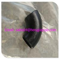Buy cheap LR STEEL ELBOW from wholesalers