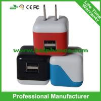 Buy cheap high quality 5V 2.1A dual usb mobile phone travel charger,home charger,wall charger from wholesalers
