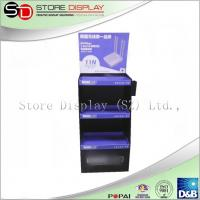 Buy cheap Store gondola standee with shelving for product advetising or retail in supermarket from wholesalers
