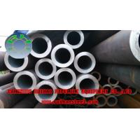 "Buy cheap Customized Seamless Steel Line Pipe / API 5L GR.B Pipeline 2.375"" - 10.750"" O.D With 5m - 12m Length from wholesalers"