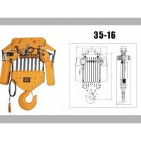 Buy cheap YT Heavy duty lifting equipment 20 ton electric chain hoist with AC-380V 415V 440V-3P from wholesalers