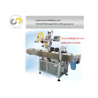 Buy cheap Automatic egg carton sticker labeling machine, egg box labeler machine from wholesalers