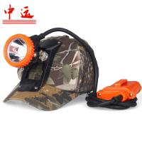 Buy cheap RD500 1W-3W Mining Cap Lights Used  for Mining from wholesalers
