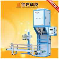 Buy cheap Automated Rice Bag Packaging Machine / Sugar Bagging Machine from wholesalers