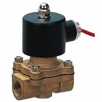 China 2P model Plastic material Solenoid controlled water valves on sale