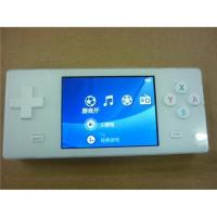 Buy cheap Wholesale - -New Arrival 3D PSP,Game king+MP5+TV-OUT-A320-4GB from wholesalers