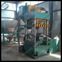 Buy cheap cow sheep mineral salt lick block making machine from wholesalers