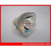 Buy cheap uhp lamp philips/projector bulb /UHP220-150W 1.0/uhp 150w from wholesalers