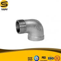 Buy cheap AISI SS304、SS304L、SS316、SS316L、SS201、ASTM A351 CF8、CF8M Stainless Steel Street Elbow 150LBS Casting Fittings from wholesalers