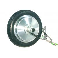 Buy cheap 8 inch brushless gear electric scooter hub motor from wholesalers