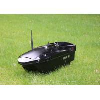 Buy cheap Mini DEVC-110 Brushless motor for bait boat radio control toy style from wholesalers