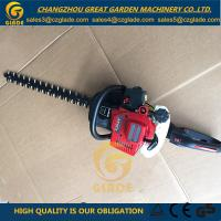 Buy cheap Kawasaki TJ23V Double Blade Grass Hedge Trimmer Gasoline Garden Tools from wholesalers