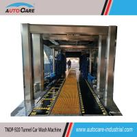 Buy cheap Automatic tunnel car washing machine/ Automated car washer with Dual Flat Belt Conveyor from wholesalers
