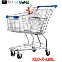 Metal Shelter Grocery Cart : Portable metal rolling grocery supermarket shopping