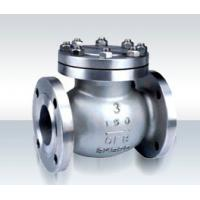 Buy cheap Class150-2500 cast steel swing check valve from wholesalers