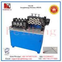 Buy cheap 【Feihong】Tube / Pipe Straightening Machine for empty tubes TZ-12B from wholesalers