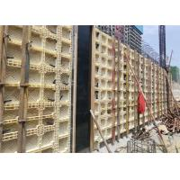 Buy cheap Building Construction Formwork System Plastic Formwork For Concrete Walls from wholesalers