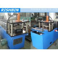 Buy cheap Fabricated Sheet Metal Rolling Machine for Wall Frame , Polished from wholesalers
