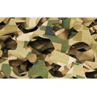 Buy cheap Camo Netting from wholesalers