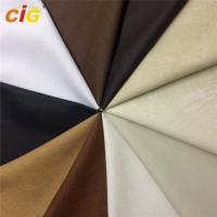 Buy cheap Plain / Printed Sofa PU Synthetic Leather Heat Insulation ROHS Approval product