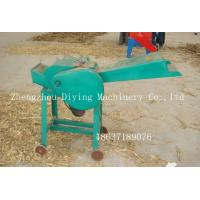 Buy cheap silage cutter machine/high-yield straw chopper/hay cutter/ensiling chaff cutter/silage crusher from wholesalers