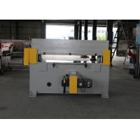 Buy cheap Jigsaw Puzzle Industrial Clicker Press Cutting Machine 12 Months Warranty from wholesalers