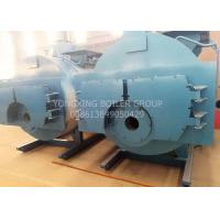 Buy cheap Stainless Steel High Efficiency Gas Boiler , Natural Gas Steam Boiler from wholesalers
