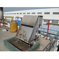 Buy cheap Static screening  in wastewater treatment , sewage treatment equipment from wholesalers