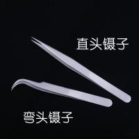 Durable Stainless Steel Eyelash Extension Tweezers Eyelash Extension Tools