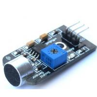 Buy cheap Adjustable Mini Sound Sensor from Wholesalers