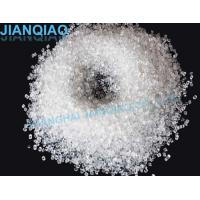 Buy cheap Nylon imoact modifier MAH-g-POE Plastic additive for electrical tools materials from wholesalers