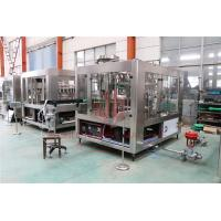 Buy cheap Automated Beer Bottling Equipment / Counter Pressure Bottle Filling Machine from wholesalers