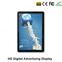Buy cheap 19 Inch LED Android Network Media Player  SD Card / USB 3G Wifi Digital Signage Advertising Player from wholesalers