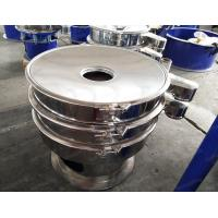 Buy cheap High frequency efficient circular vibrating screen machine SYT from wholesalers