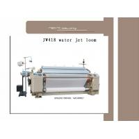 Buy cheap New technology water jet weaving looms machine from wholesalers