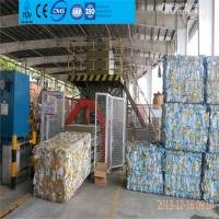 Buy cheap Quality Guarantee waste paper hydraulic scrap plastic baler machine High Quality Scrap Plastic Baler Machine,Cardboard from wholesalers