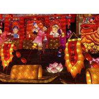 Buy cheap Steel Frame Structure Rat Year Fabric Chinese Lanterns Decoration Indoor Garden from wholesalers