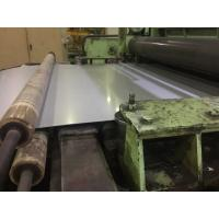 Buy cheap AISI 420, EN 1.4031, DIN X39Cr13 cold rolled stainless steel strip, coil, sheet from wholesalers
