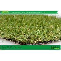Buy cheap Green 22mm Garden Artificial Grass UV Resist Synthetic Turf For Garden from wholesalers