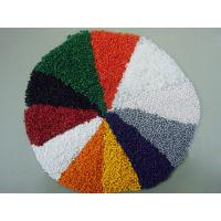 Buy cheap all kinds of colour master batch with good quality product