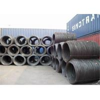Buy cheap Hot Rolled Low Carbon Steel Wire Rod 5.5mm 6.5mm SAE 1006 SAE1008 SAE1018 Welding Wire Rod from wholesalers