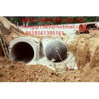 Buy cheap Kenya dia450 pneumatic tubular forms used for drainage culvert pipe bridge construction from wholesalers