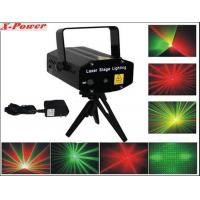 Buy cheap Red and Green Color Mini Laser Stage Light With 20 Patterns Gobos For KTV, DJ Club  S-20 from wholesalers