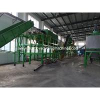 Buy cheap Plastics Processing Equipment Pet Bottle Recycling Machine With Crushing / Washing / Drying from wholesalers