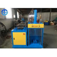 Buy cheap 4.5 Kw Hydraulic Motor Stator Dismantling Machine  Motor Cutting And Pulling Machine 30-50 Pieces/H from wholesalers