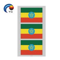Buy cheap 2018 Russia Championship Cup country flag hand tattoo sticker from wholesalers