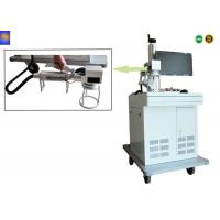 Automatic Optical Fiber Laser Marking Machine Multifunctional With Protable Handles
