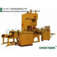 Buy cheap Aluminum Foil Container Production Line from wholesalers