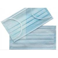 Buy cheap Dust Prevention Disposable Surgical Mask , Disposable Earloop Face Mask product